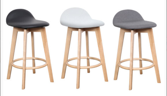 Caulfield Stool with Lip